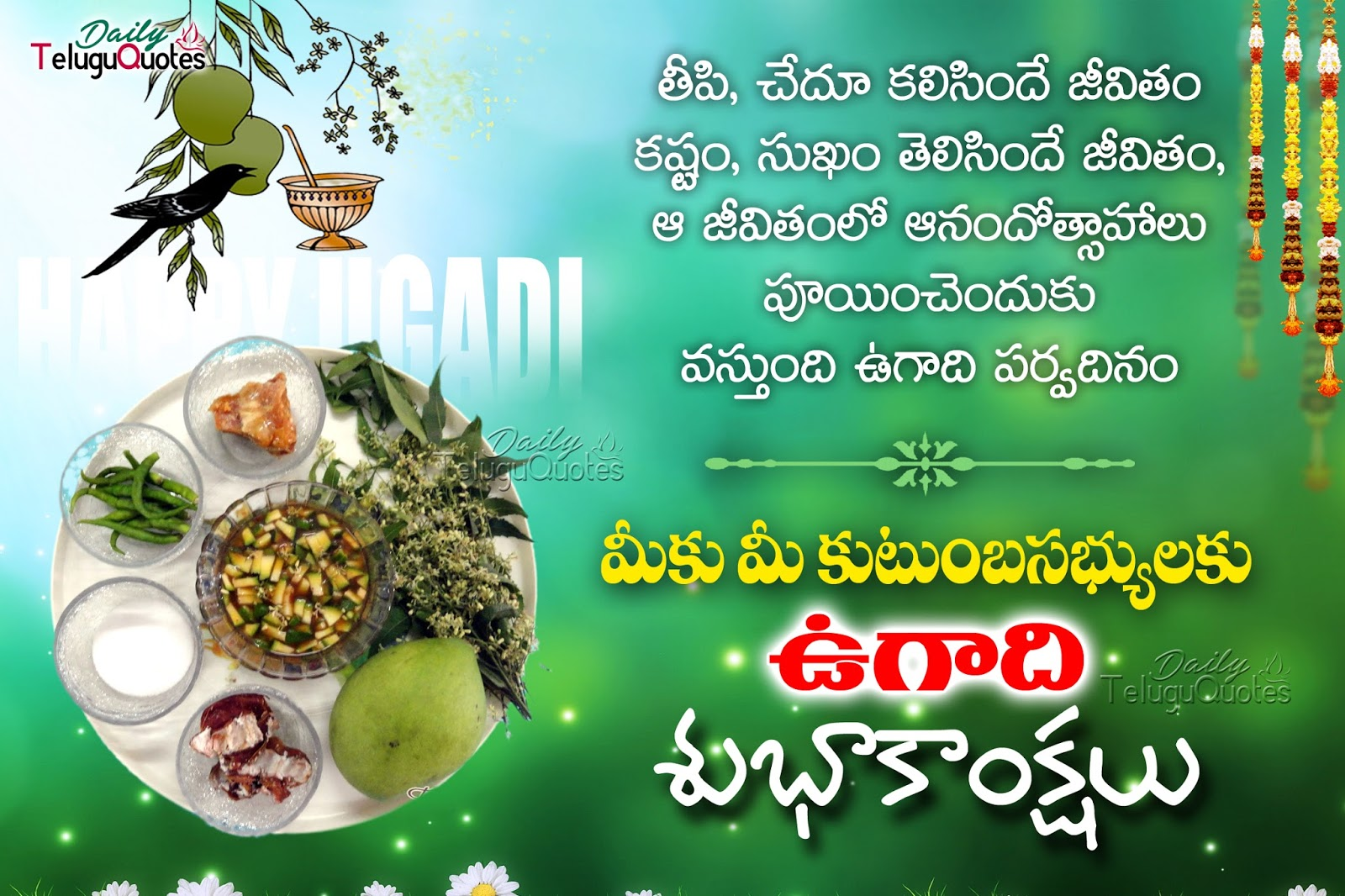 Happy Ugadi Telugu Wishes Quotes Images Free For Facebook