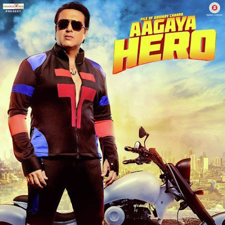 Lohe Da Liver - Aa Gaya Hero (2017)