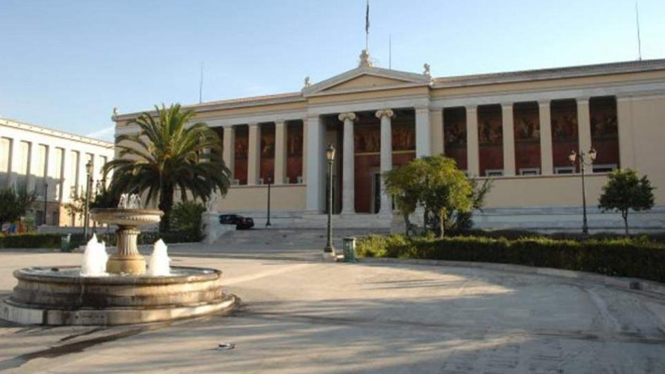 Επέτειος 1821: 21 Ομιλίες από καθηγητές του Πανεπιστημίου Αθηνών