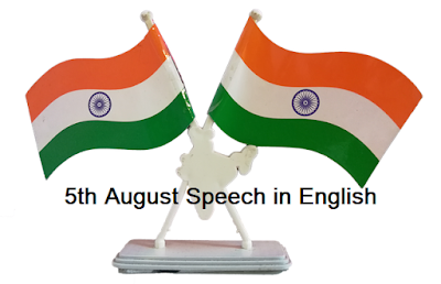 Independence Day Speech in English : 15th August Speech in English, independence day speech in english, 15 august speech in english