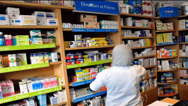 مجلس المنافسة يؤكد أنه قام بتشخيص جلي لقطاع الدواء في المغرب وخلص فيه إلى وجود العديد من الإختلالات