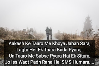 Hindi SMS for love
