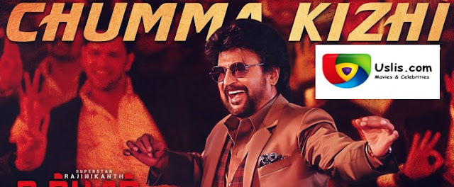 darbar, Chumma Kizhi, Chumma Kizhi Songs, darbar movie, Rajinikanth