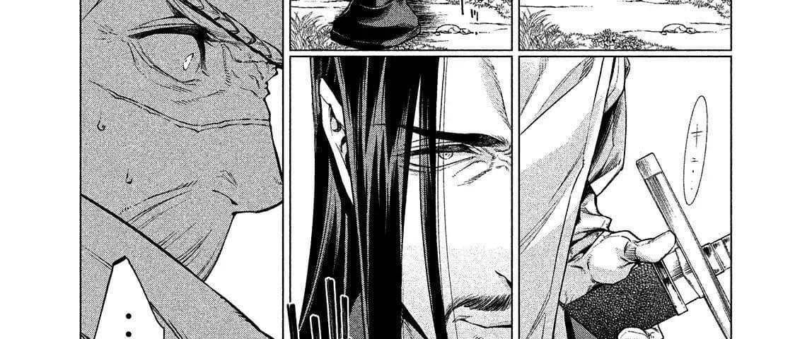 อ่านการ์ตูน Henkyou no Roukishi - Bard Loen ตอนที่ 10 หน้าที่ 7