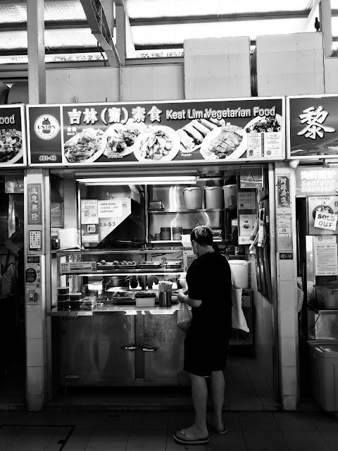 Keat Lim Vegetarian Food (吉林(齋)素食), Whampoa Drive Makan Place