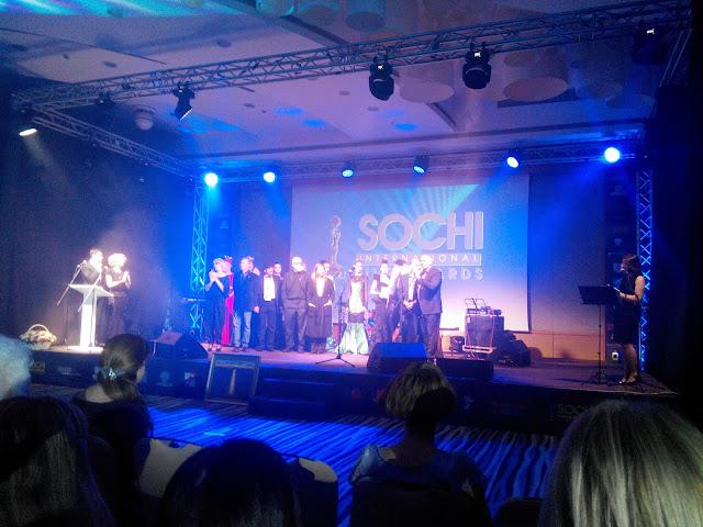 Сочинский международный кинофестиваль