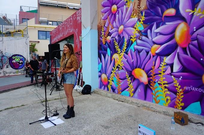 Το 1ο Street Art festival του δήμου Βύρωνα ολοκληρώθηκε με πολύ μεγάλη προσέλευση