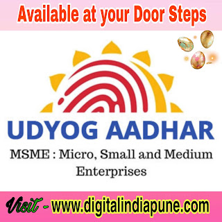 Get Instant Udyog aadhar Certificate With Expert & Professional Door Steps Support.One time payment -  Life time Valid. Clik Now & Get Certificate And Memorandum, With SSI and MSME Support. Avail Govt. benifit in tax, Fast Loan Approval, Govt Consult & Benefits Scheme & Zero Cost for New Udyog Aadhar Registration