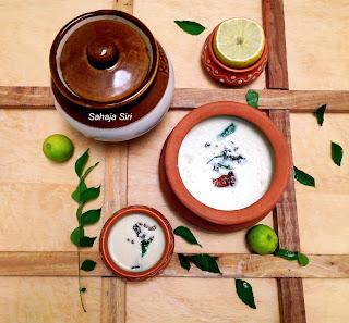 Lemon rind tambuli