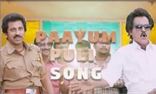 Enkitta Mothathe – Paayum Puli Song | Natraj | Rajaj | Parvathy Nair