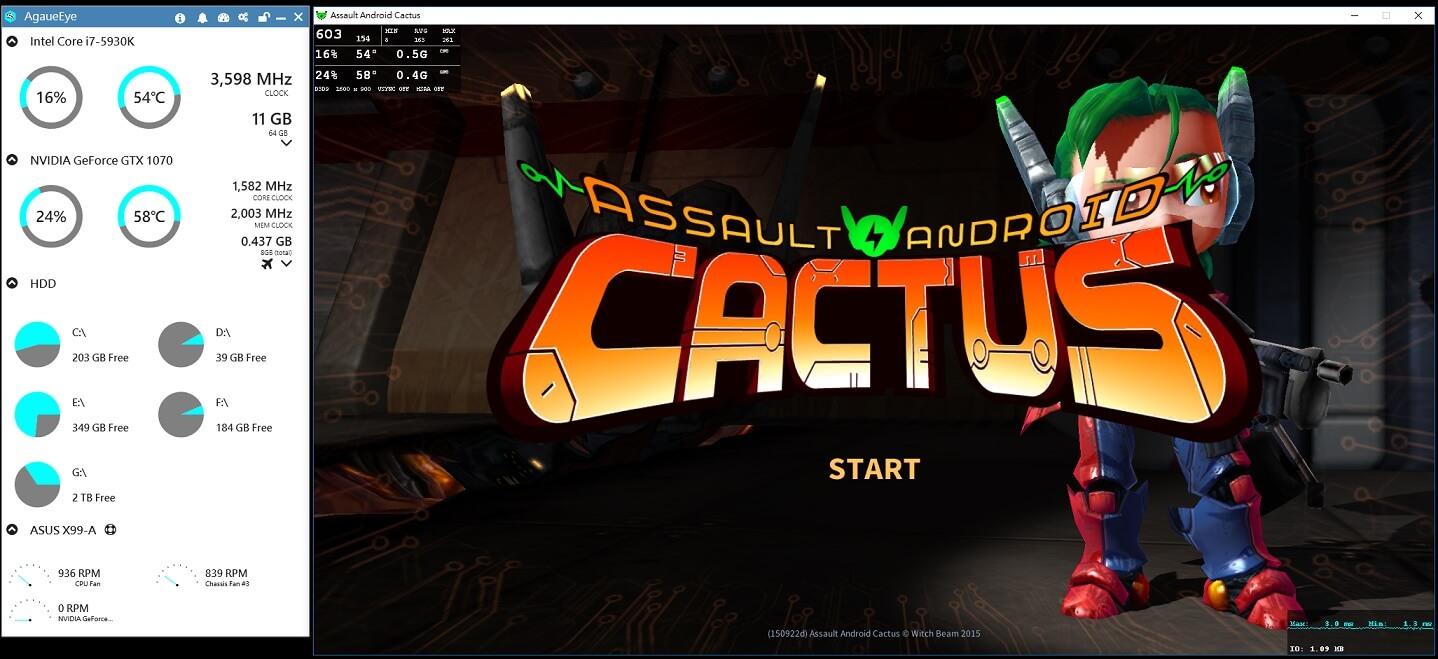 برنامج Agaue Eye لكسر سرعة كرت الشاشة