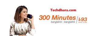 Banglalink 300 minutes at 90 Taka offer