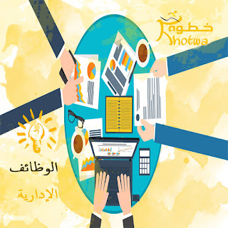 فرص عمل | مدير مشروع الأمن الغذائي/عفرين