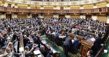 33 عقوبات تهدد الجمعيات الأهلية حال مخالفتها ضوابط تمويل المشروعات