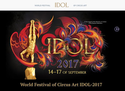 Fifth World Festival of Circus Art IDOL-2017 in Moscow.