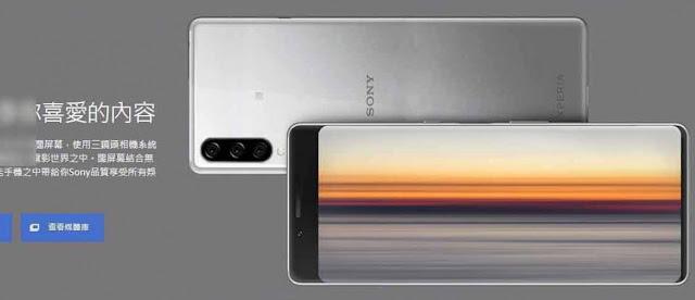 Xperia 9, Sony Xperia 9, Gadgets & Widgets