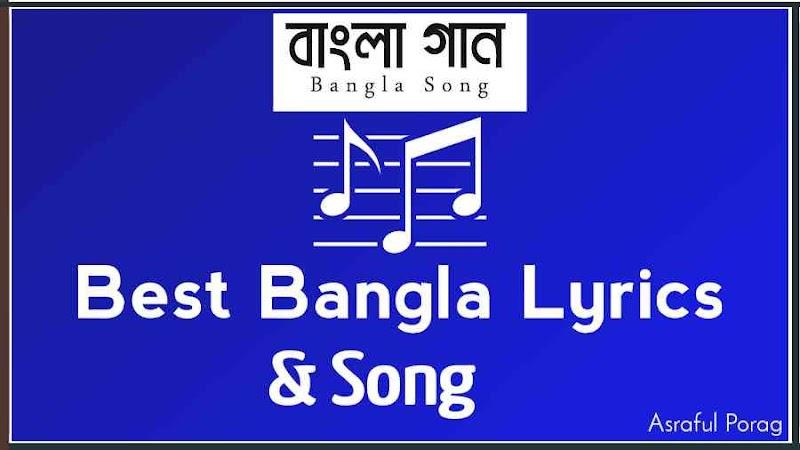 All my favourite Bangla AND Hindi Song- বেস্ট সং
