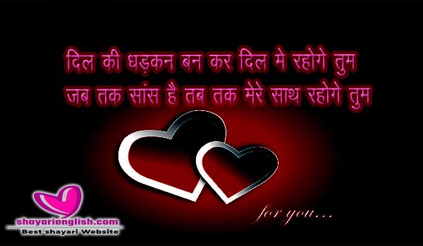 LATEST SHAYARI IN ENGLISH AND HINDI LATEST HINDI SHAYARI LOVE | NEW HINDI SHAYARI |