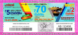 "Keralalotteries.net, ""kerala lottery result 19 1 2020 pournami RN 427"" 19th January 2020 Result, kerala lottery, kl result, yesterday lottery results, lotteries results, keralalotteries, kerala lottery, keralalotteryresult, kerala lottery result, kerala lottery result live, kerala lottery today, kerala lottery result today, kerala lottery results today, today kerala lottery result,19 1 2020, 19.1.2020, kerala lottery result 19-1-2020, pournami lottery results, kerala lottery result today pournami, pournami lottery result, kerala lottery result pournami today, kerala lottery pournami today result, pournami kerala lottery result, pournami lottery RN 427 results 19-01-2020, pournami lottery RN 427, live pournami lottery RN-427, pournami lottery, 19/1/2020 kerala lottery today result pournami, pournami lottery RN-427 19/01/2020, today pournami lottery result, pournami lottery today result, pournami lottery results today, today kerala lottery result pournami, kerala lottery results today pournami, pournami lottery today, today lottery result pournami, pournami lottery result today, kerala lottery result live, kerala lottery bumper result, kerala lottery result yesterday, kerala lottery result today, kerala online lottery results, kerala lottery draw, kerala lottery results, kerala state lottery today, kerala lottare, kerala lottery result, lottery today, kerala lottery today draw result, kerala lottery ticket picture"