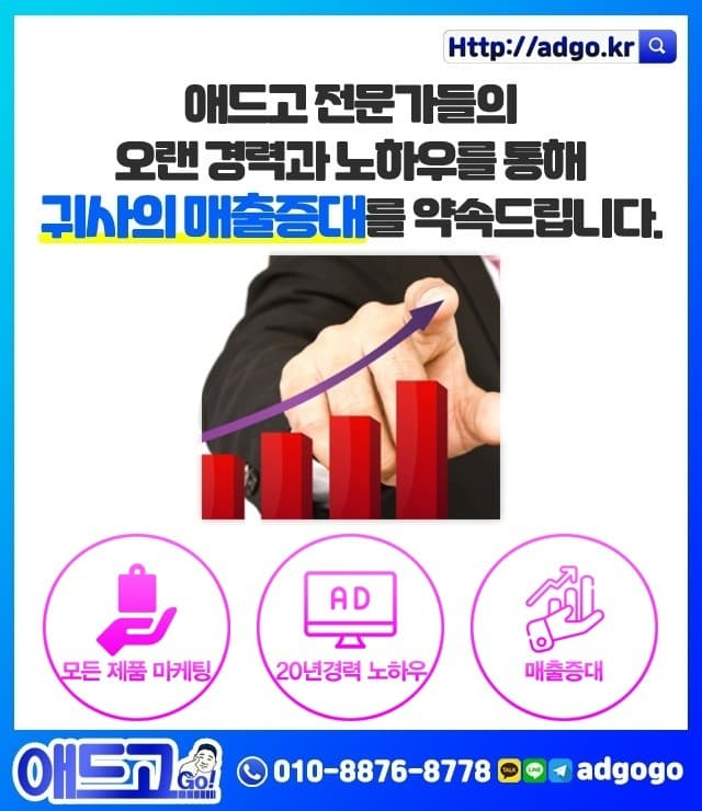 용지역매장마케팅