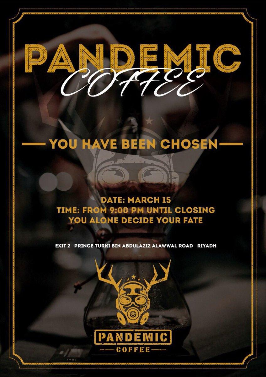 أسعار منيو وفروع ورقم بانديمك كوفي PANDEMIC COFFEE