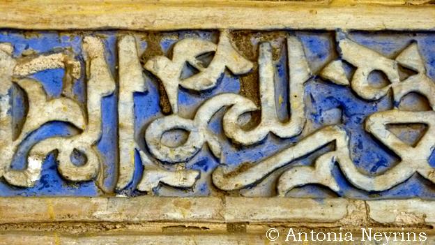 stage carnet carnets de voyage pat masioni antonia neyrins cours dessin workshop masterclass atelier peinture acrylique aquarelle maroc marrakech