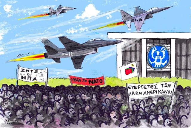 """IaTriDis Γελοιογραφία για την Κρητική εφημερίδα, """"Άποψη του Νότου"""",με θέμα την """"παρέλαση"""" μπροστά από την Αμερικάνικη Πρεσβεία στις 17 του Νοέμβρη"""