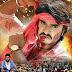 फिल्म 'माई रे माई हमरा उहे लइकी चाही' के ट्रेलर में धधका चिंटू का भोजपुरिया आग