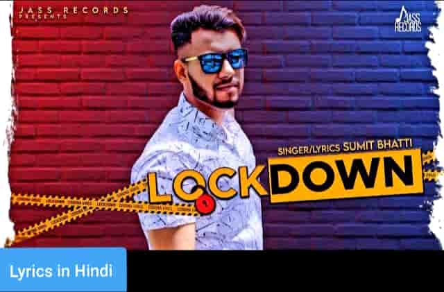 लॉकडाउन Lockdown Song Lyrics in Hindi | Sumit Bhatti