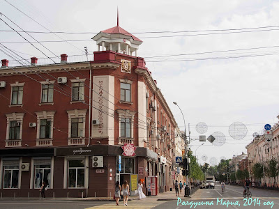 Краснодар фото улица Красная