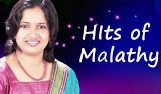 Malathy Super Hit Collection | Audio Jukebox