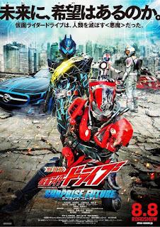 Kamen Rider Drive: Surprise Future MP4 Subtitle Indonesia