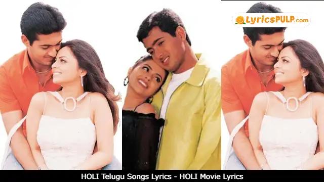 HOLI Telugu Songs Lyrics - HOLI Movie Lyrics