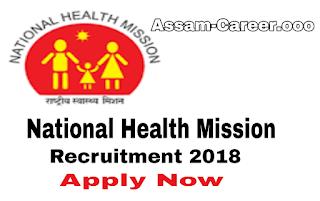 national health mission assam career