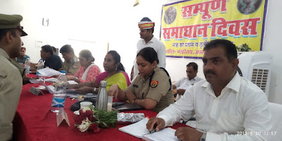 DM C Indumati Says Public Complaint Should Be Solved Immediately By Govt Officers Uttar Pradesh