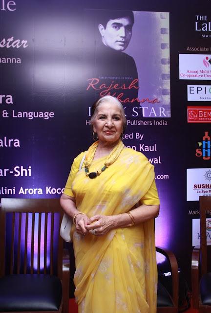 Actor Sushma Seth (2)