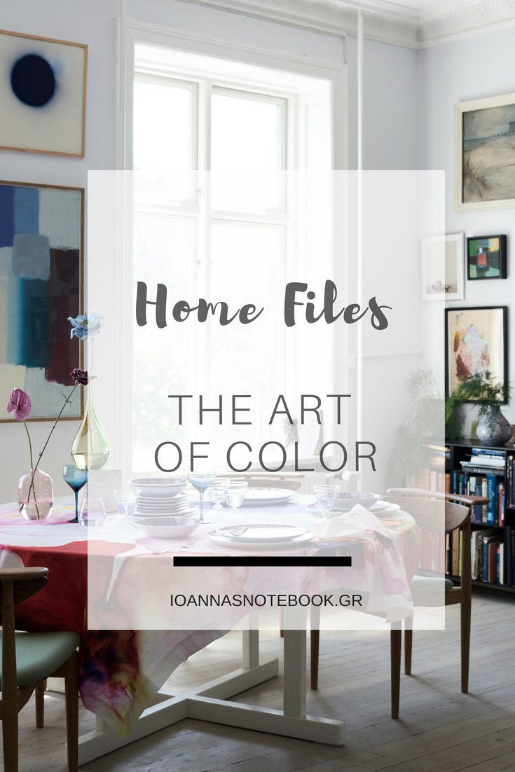 """Home Files: New Zara Home pre-fall collection """"The art of color"""" 