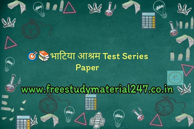 REET TEST SERIES for LEVEL 1and Level 2 (FREE 2021)