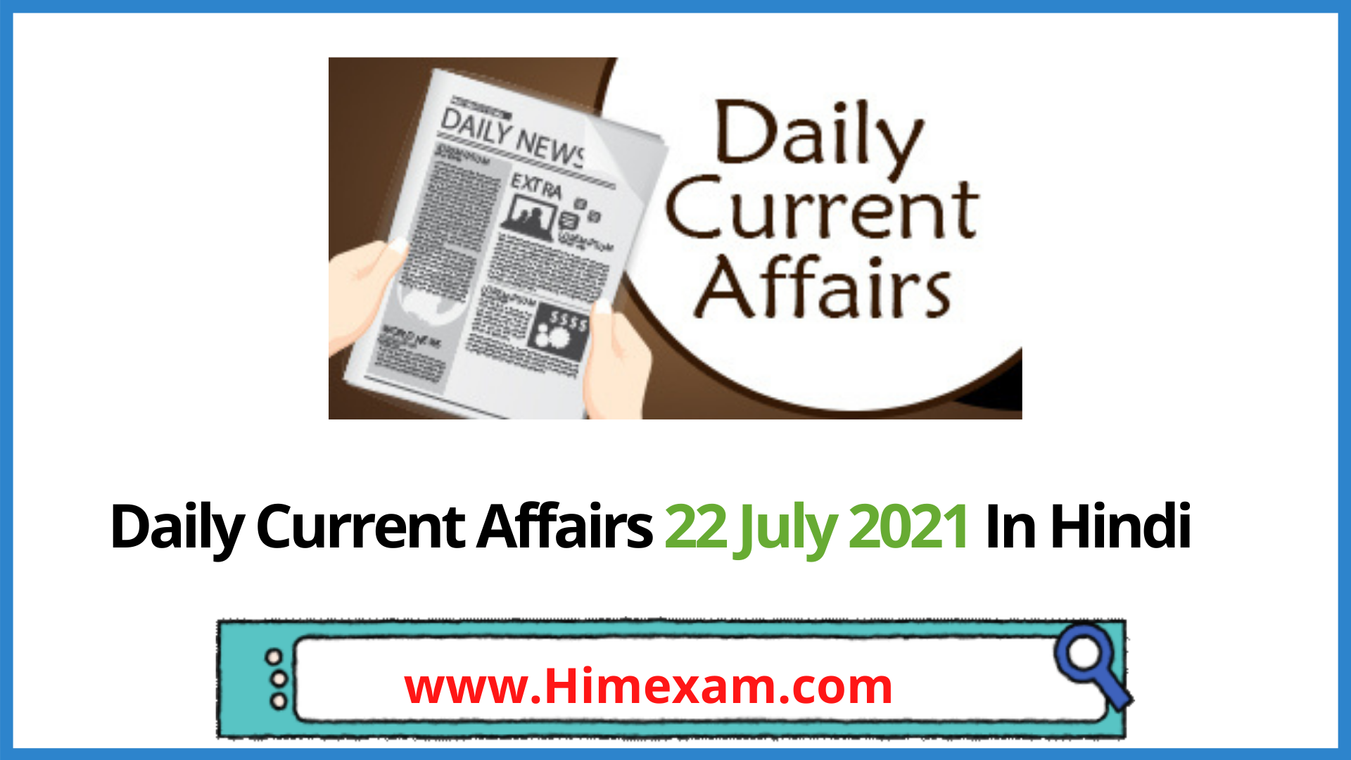 Daily Current Affairs 22 July 2021 In Hindi