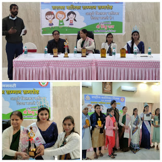 girls-awarded