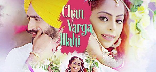 Chan Varga Mahi Lyrics