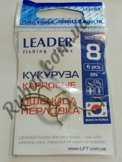 Leader Кукурудза №8
