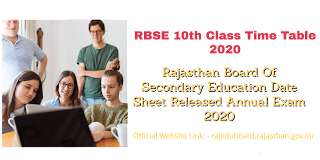 Rajasthan Board 10th Class Time Table 2020