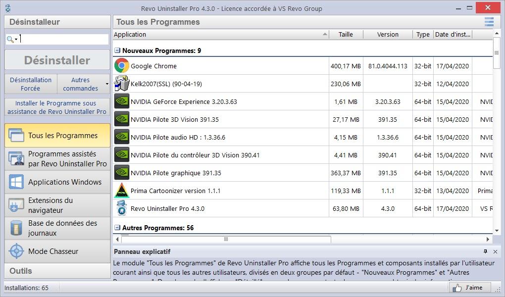 تحميل برنامج Revo Uninstaller Pro 4.3.0 لإزالة البرامج من جذورها