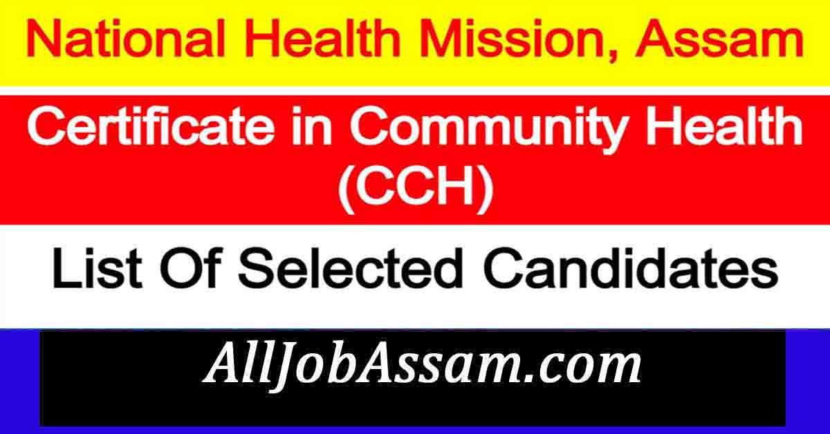 NHM Assam 660 CHO Vacancy 2021