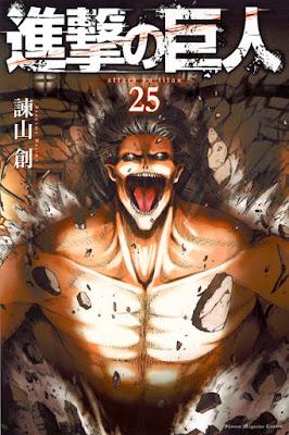 進撃の巨人 コミックス 第25巻 | 諫山創(Isayama Hajime) | Attack on Titan Volumes
