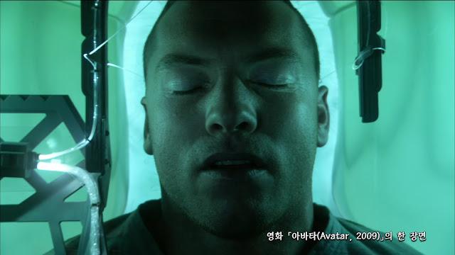 아바타 Avatar 2009_scene_01