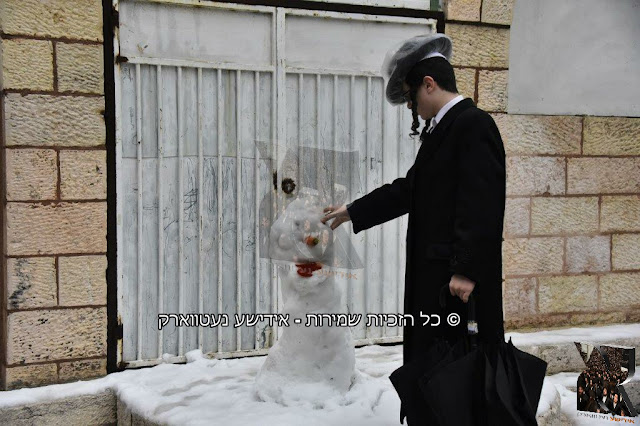 שניי שטורם אין ירושלים עיר הקודש