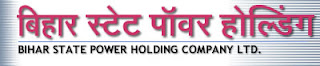 BSPHCL Junior Engineer Recruitment 2016