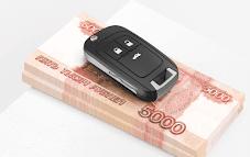 Кредит наличными под залог авто